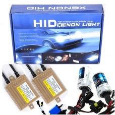 Kit Xenon Digital Pro CanBus 64-BIT 35W